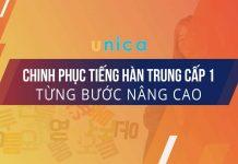 Chinh phục tiếng Hàn trung cấp 1 - Từng bước nâng cao