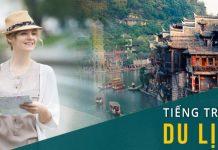 Khóa học Tiếng Trung du lịch
